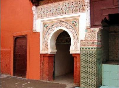 Entrance to the maqam